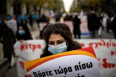 Учители в Гърция са излезли на протест с искане за засилжане на мерките срещу коронавируса в училищата. СНИМКА: РОЙТЕРС