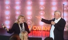 Богдана и Стефан: Ние с теб сме си страшно удобни, свършиха страстите греховни (видео)