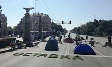 Как да се движим в София, за да избягваме блокадите