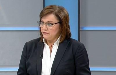Корнелия Нинова. Кадър БНТ