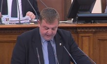 Каракачанов представи вместо Борисов Николова пред депутатите