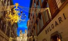 """Италиански професор изследва как """"българско"""" стана обидa на Ботуша. Защо името ни е с толкова негативно значение"""