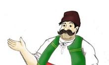 Най-гадните български поговорки