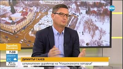 """Изпълнителният директор на """"Националната лотария"""" Димитър Ганев СНИМКА: Кадър: Нова тв"""
