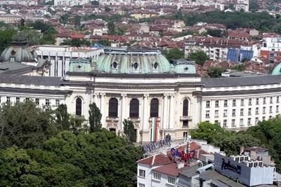 Софийският университет отне титлите, дадени през 1939 г. на 4-ма нацисти