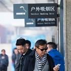 Китайски експерти настояват да се ограничи тютюнопушенето на фона на епидемията от COVID-19 СНИМКА: Радио Китай