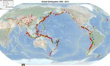 Еквадор и Япония разположени върху смъртоносния Огнен пръстен