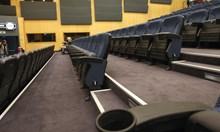 Нови настилки, стени и седалки