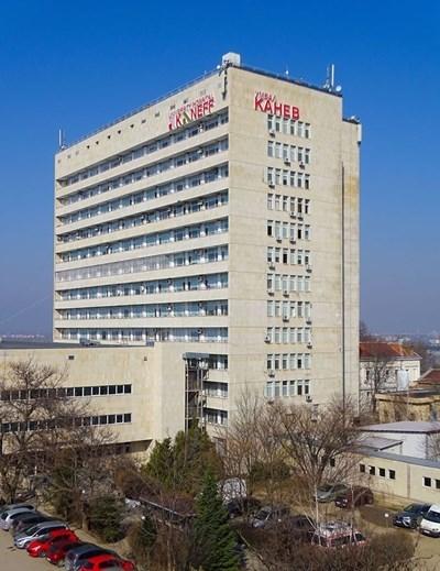 МБАЛ Канев СНИМКА: Архив