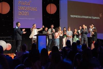Екипът на Noble Graphics получава наградата си за творческа агенция на годината.