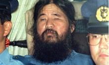 Обесиха Шоко Асахара - най-зловещия японски терорист