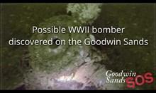 Откриха остатъци от евентуален бомбардировач от Втората световна война