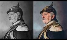 Оцветени фотографии от 19-ти век