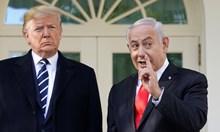 Тръмп прие Нетаняху и Ганц, които нарекоха неговия мирен план исторически
