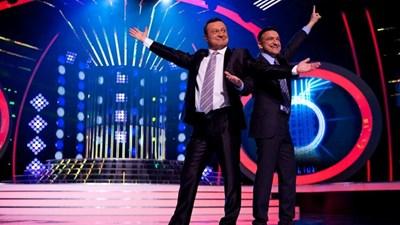 Димитър Рачков и Васил Василев-Зуека ще водят новото шоу.  СНИМКА: АРХИВ