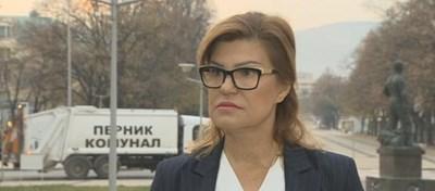 Ирена Соколова, областен управител на Перник. Кадър: БНТ
