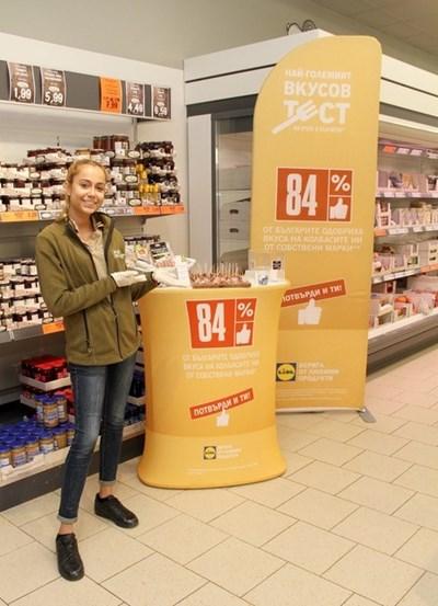 56 хиляди човека дегустираха продукти от собствени марки на Lidl