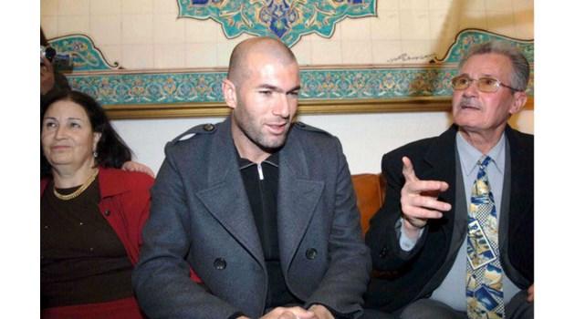 Бащата на Зидан за малко да лиши футбола от най-добрия плеймейкър в историята