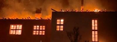 В Долно село горяха къщи Кадър: Нова тв