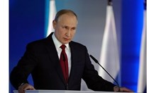 Путин: Парламентаризмът може да доведе Русия до катастрофа