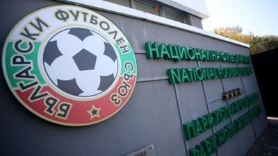 БФС наруши закона за спорта още с началото на първенството
