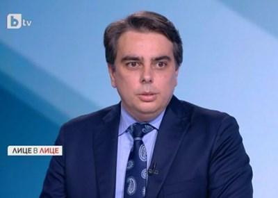 Асен Василев. Кадър Би Ти Ви