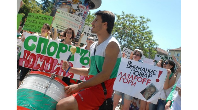Народът срещу Данчо Лазаров