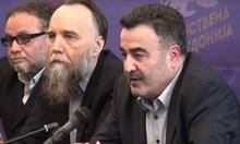 Янко Бачев - един от многото приятели на Путин, които рушат Европа