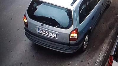 Колата на извършителя на грабежа е заснета и се вижда регистрационня й номер.