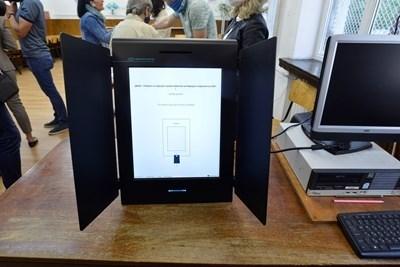 Машина за гласуване. СНИМКА: ЙОРДАН СИМЕОНОВ