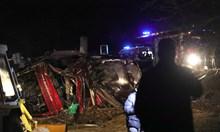 14 са загиналите при катастрофата в Македония, сред тях е син на депутат (Снимки + видео)