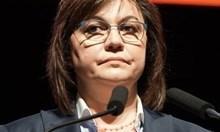 Пленумът прие финансовия отчет на Нинова за 6-месечието, не установи нарушения