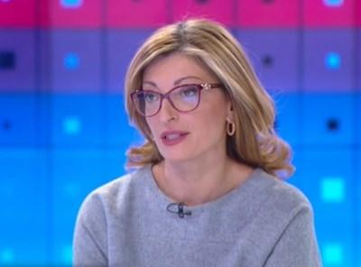 Министърът на външните работи Екатерина Захариева КАДЪР: БНТ