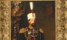 Защо портретът и вещите на княз Александър І Батенберг са ценни за нас