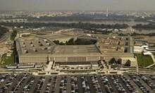 Бивша агентка на САЩ избягала в Иран  и разкрила тайни на Пентагона