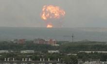 Разузнаването на САЩ: Ядреният взрив край Северодвинск е станал при опит за изваждането на ракета от морското дъно
