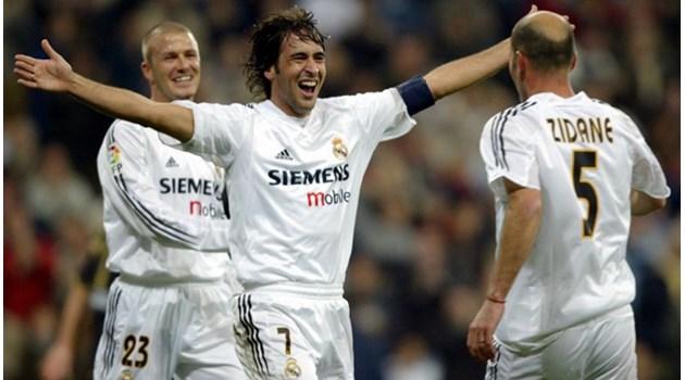 """Започва голямата интрига - ще успее ли Раул да измести Зидан от """"Реал"""""""