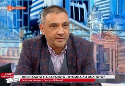 Проф. Чорбанов. Кадър БНТ