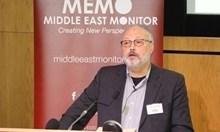 Турция обвинява САЩ, че си затварят очите  за убийството на Кашоги