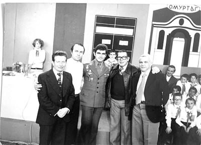 Уникална снимка от Омуртаг. Космонавтът Александър Александров с екипа на предаването. Михаил Бъчваров е вляво, а вдясно с очилата е доц. Жалов.