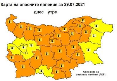 Оранжев код за температури между 38 и 41 градуса за 21 области за утре