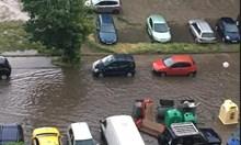 """В пловдивския квартал """"Кючюк Париж"""" - дъжд, град и гръмотевици (Обновена, снимки)"""