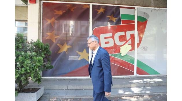 Опозицията в БСП свика пленума заради протестите, Нинова го бойкотира