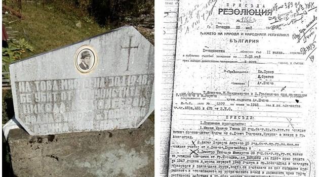 Как съдиха горяните от Асеновградската конспирация: Карат жена с двете й деца да гледат как разстрелват баща им