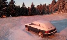 Сняг ще поръси Западна България, повече - около 28.XI.