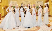 BALKANICA WEDDING & HONEYMOON EXPO