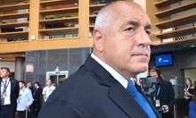 Борисов: Разделих се с най-близкия си. Цветанов ми беше семейство (Видео)