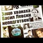 """В """"168 часа"""": Как заловиха Левски неподготвен и защо коронавирусът убива само азиатци"""