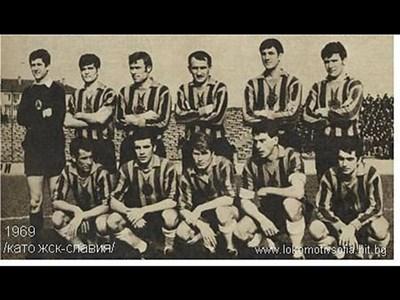 """Част от сборния състав на ЖСК """"Славия"""" през 1969 година. Долу вдясно е Никола Котков, който след обединението отива в """"Левски"""".  СНИМКА: АРХИВ"""