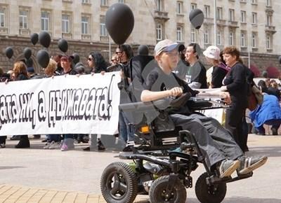 Майките на деца с увреждания излязоха на протест през април с искания за индивидуални оценки  и нов Закон за личната помощ. Снимка: Десислава Кулелиева СНИМКА: 24 часа